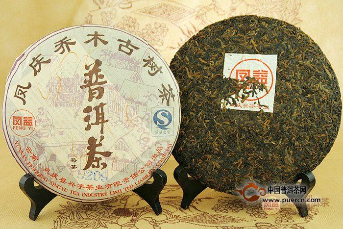如何识别普洱茶的年份