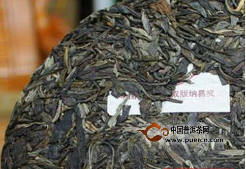 茶是茶非:一位茶友的普洱生茶观