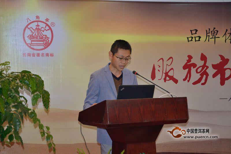 """""""服务市场、价值共享""""八角亭茶业2015年经销商大会瞩目举办"""