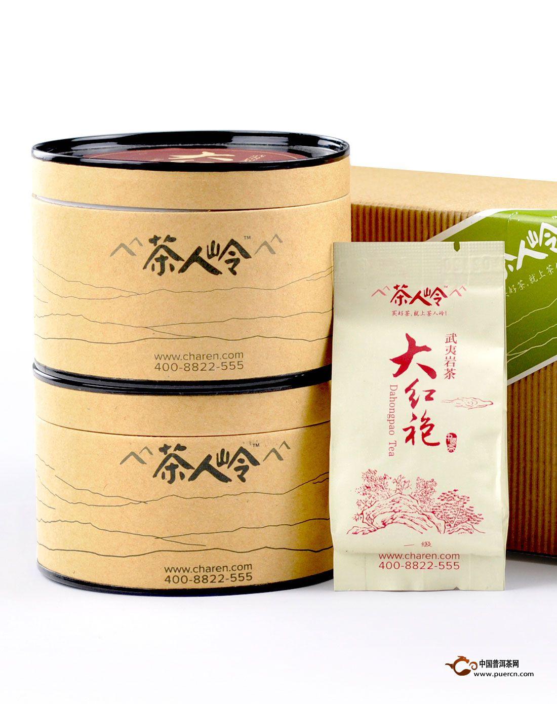 茶叶罐的文化韵味