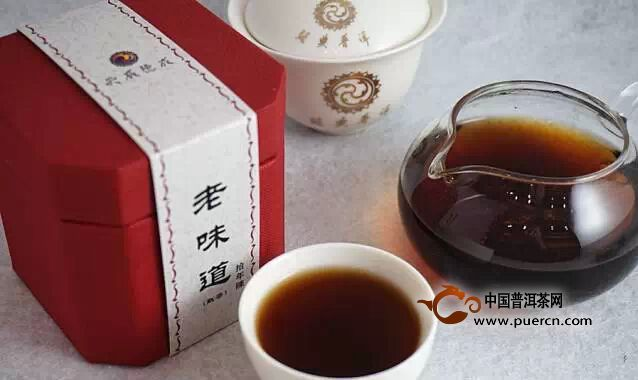 """【新品上市】经典普洱十年陈熟茶""""老味道""""熟茶上市"""