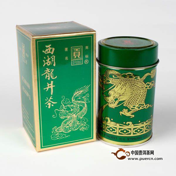 龙井茶的保存方法