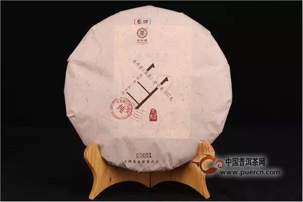 昆明仓·五年陈的普洱熟茶甘纯是个什么味?
