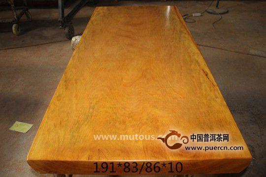 黄花梨实木大板桌