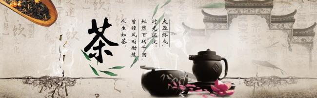 陈年普洱茶的文化