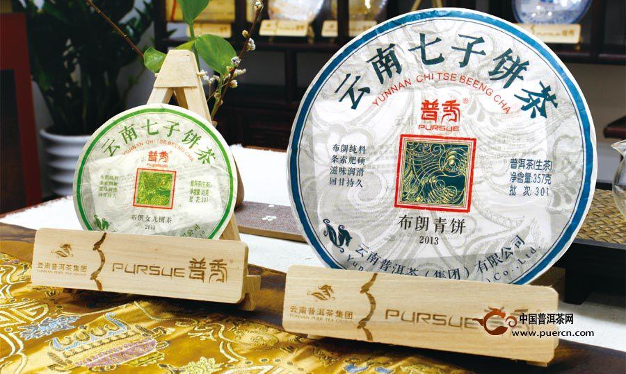 """【新品上市】普秀2015年""""千寻""""系列新品即将隆重上市"""
