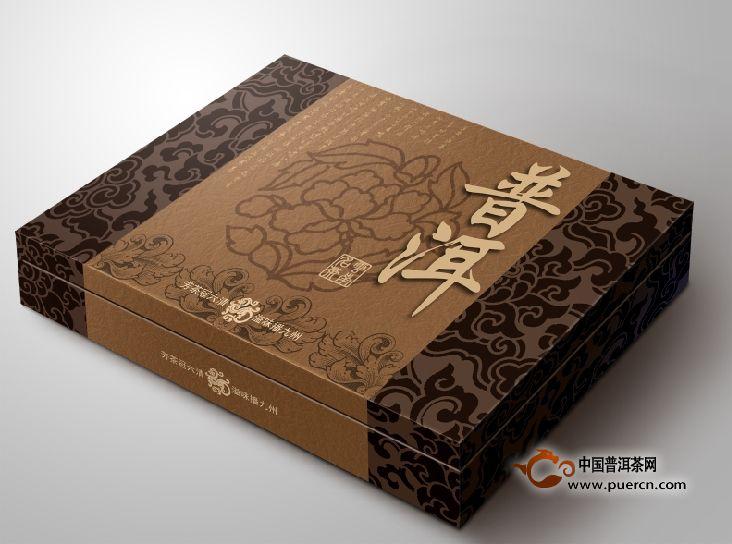 普洱茶包装纸的文化