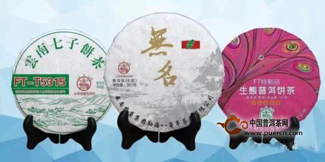 广东飞台公司上演速度与激情,两天定下3款八角亭专属产品