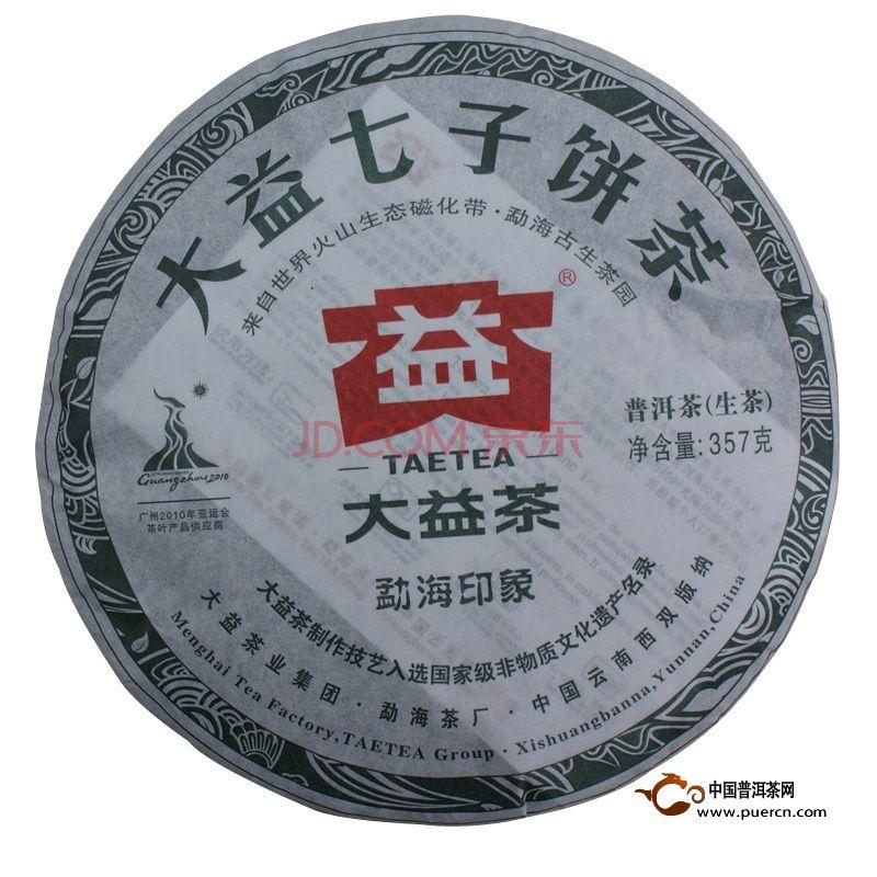 普洱茶之七子饼茶