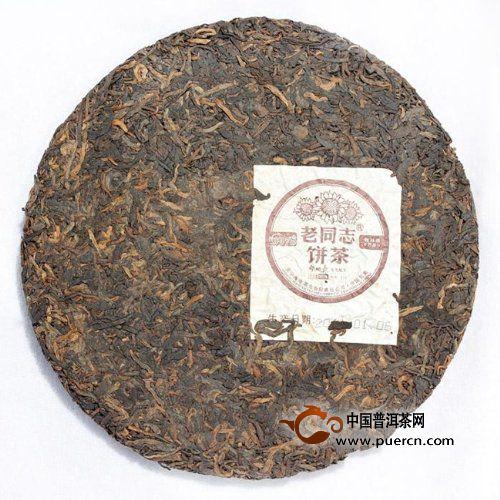 普洱生茶和普洱熟茶的划分