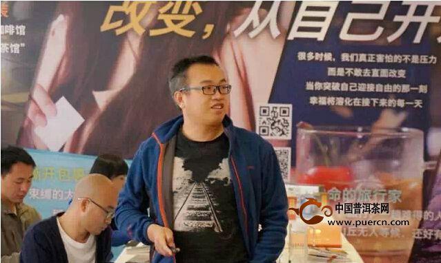 2015,云南茶山有哪些值得关注?