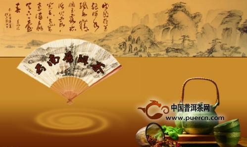 普洱茶产地历史