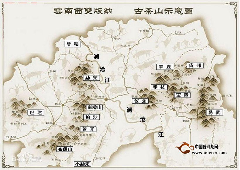 云南六大茶山是哪些?