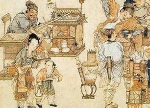 唐朝北宋茶叶专卖制度