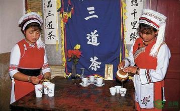 """云南大理白族茶礼""""三道茶"""""""