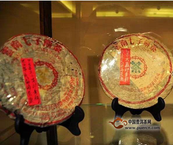 """普洱茶正在实践王健林与马云的""""对赌"""""""