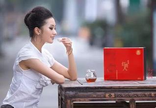 懂茶的姑娘最美