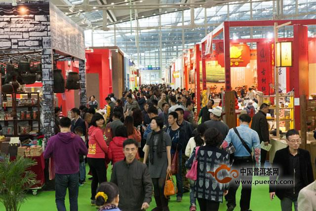 第2届武汉茶博会今日开幕