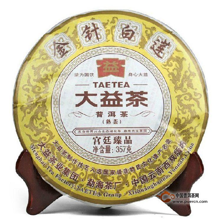 普洱茶品行情分析之大益金针白莲熟饼
