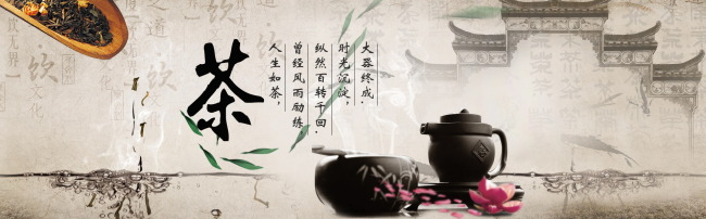 普洱茶评茶语术