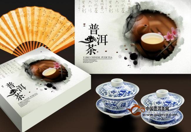 普洱茶与汉族民俗的密切关系