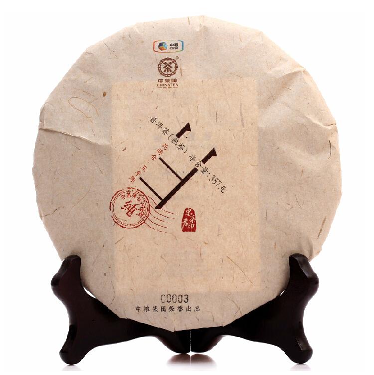 2015年中茶君印-甘纯 熟茶 357克
