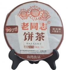 为什么普洱茶这么受欢迎