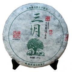 普洱茶的保存期是多久