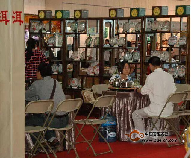 帮隆普洱亮相东莞春季茶博会