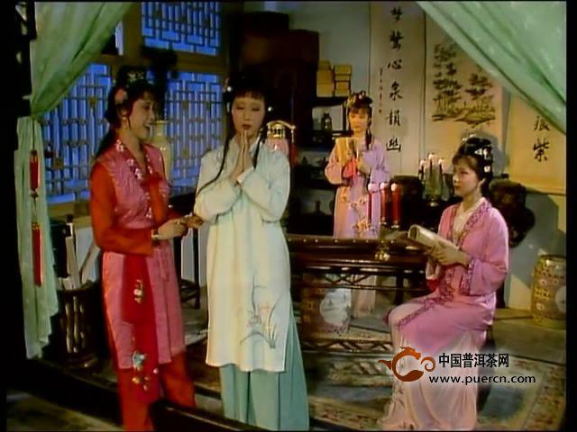 《红楼梦》与茶文化(四)