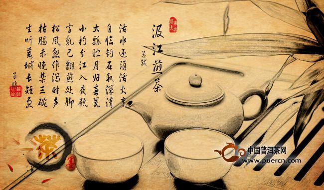 茶道知识(三)