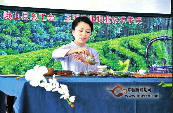 玉溪首届茶艺茶叶加工职业技术技能竞赛举行