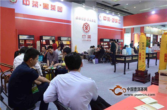 第2届武汉茶博会4月20日圆满闭幕