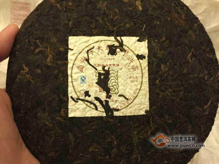 今大福2013大印藏茶王熟茶 还没有被岁月洗礼的熟茶