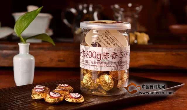 2013年普秀陈香玉饼品饮