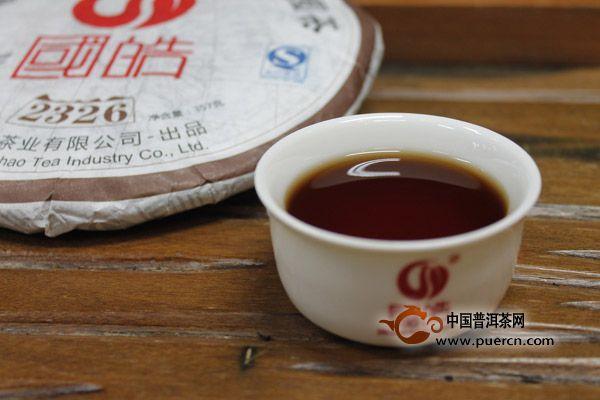 2326熟茶,制茶人的心血