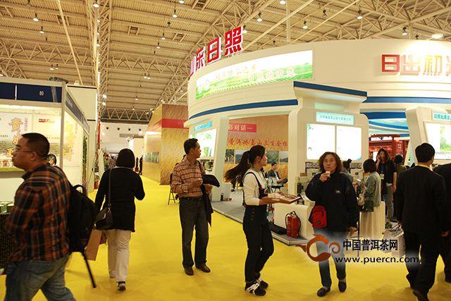 第6届北京茶博会23日盛大开展