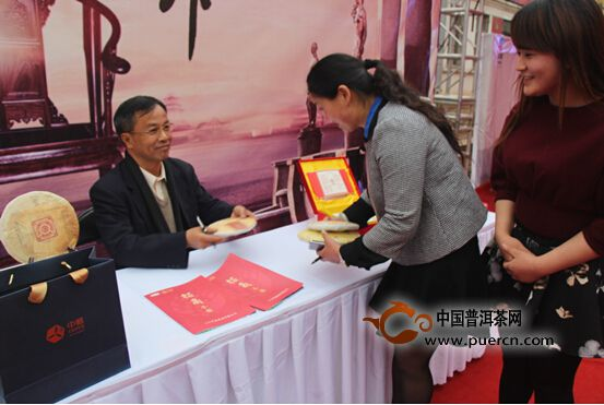 """2015""""大红印""""全国首发品鉴会在郑州隆重举办"""