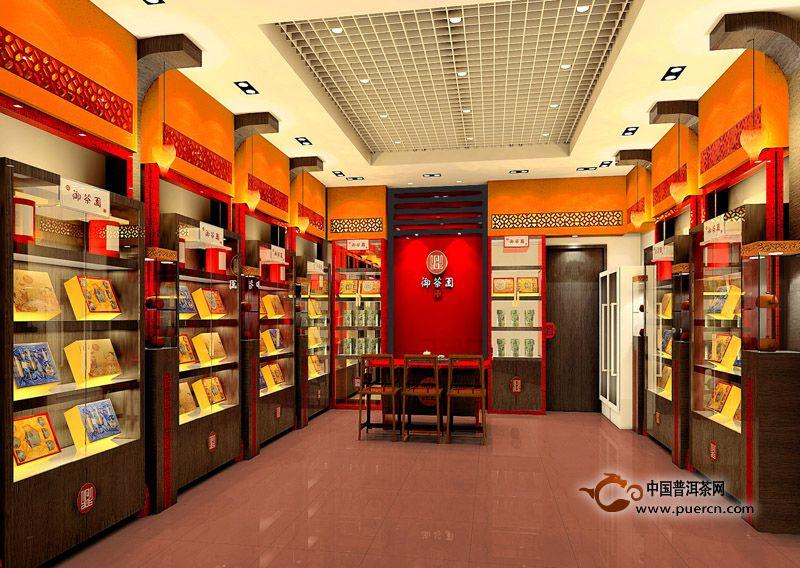 2015年广东茶叶市场走势