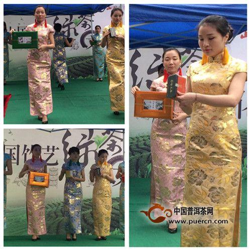 山国饮艺:2015绿茶文化周在武汉隆重举办