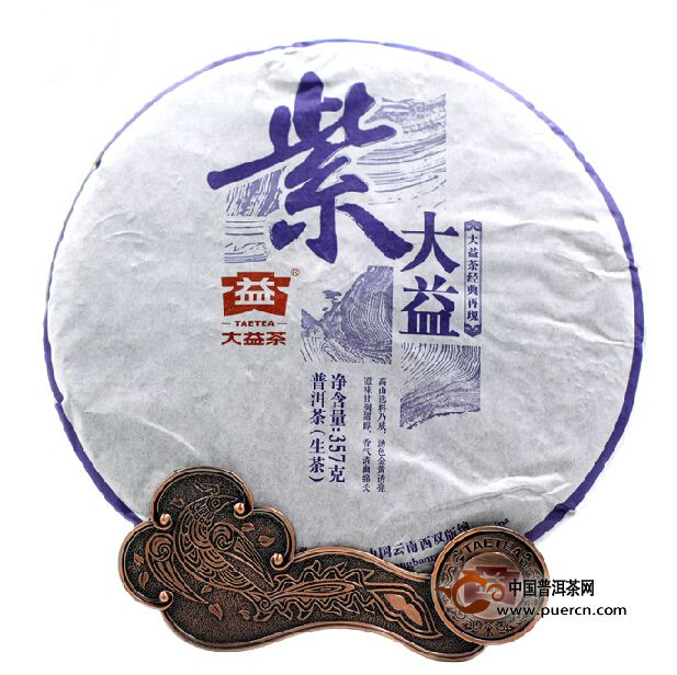 2015年大益紫大益1501批(生茶)357克