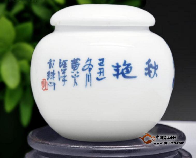 【茶叶罐】500克青花瓷大圆罐
