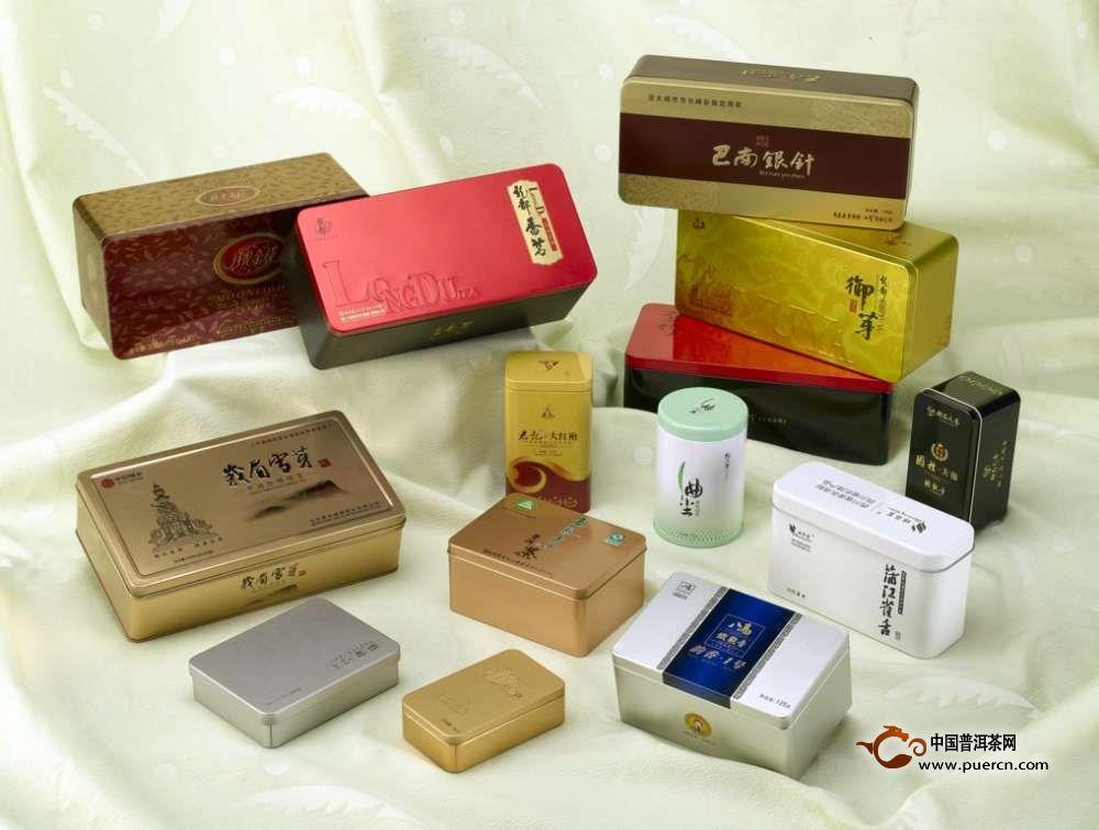 【茶叶罐】125g装中国民族风精美茶叶铁罐