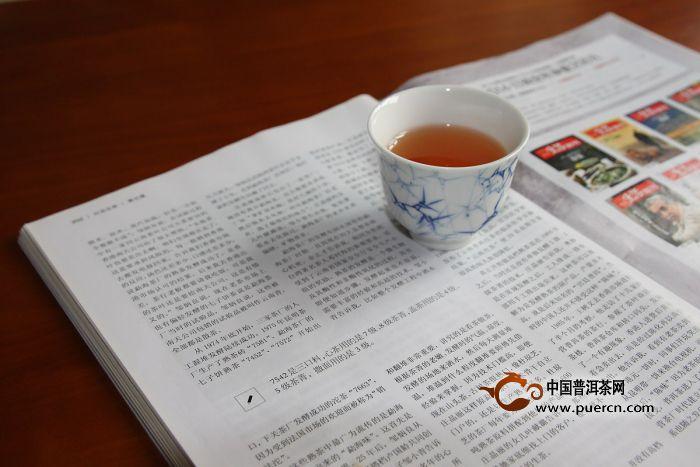 2002年大益广州干仓勐海茶厂傣文7542品评