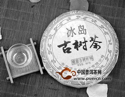普洱六大茶山味觉图