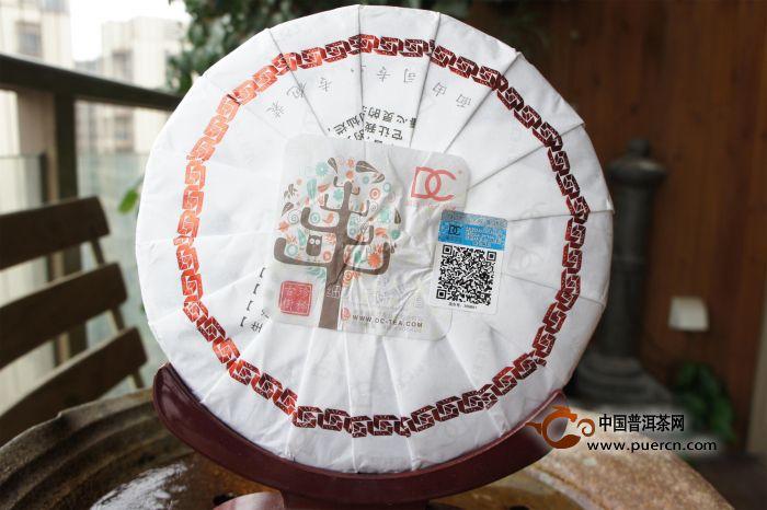 2014年巅茶牌老班章拼配熟茶F2品评