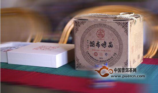 勐海八角亭茶文化进行到极致将茶文化进行到极致