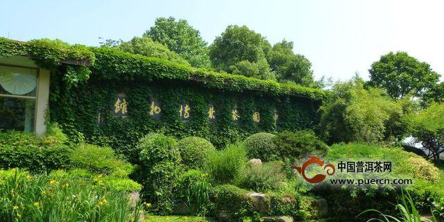 5月1日中国茶叶博物馆龙井馆区全新开放