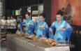 2015国际茶文化节在信阳开幕
