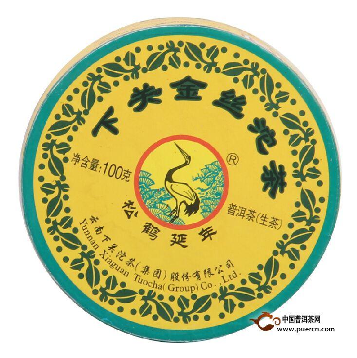 2015年下关金丝沱茶(生茶)100克